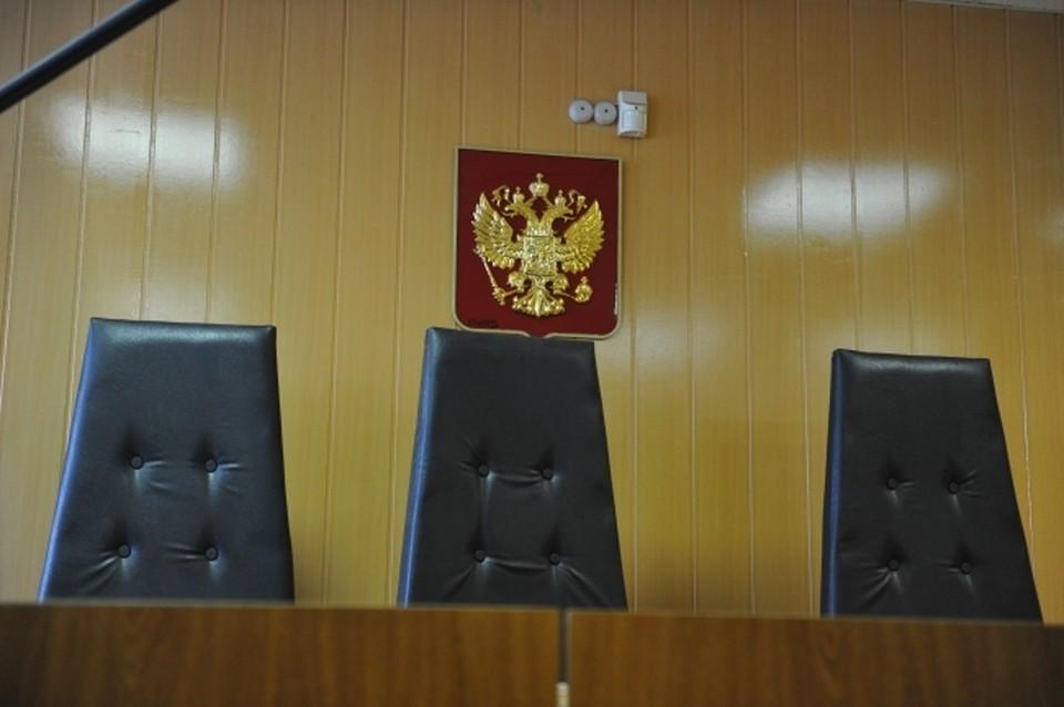 Вынесен приговор по делу обманутых дольщиков из Кемерова