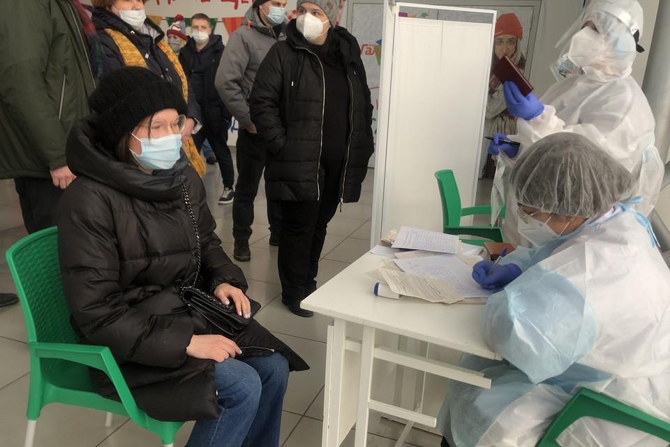 Журналист КП-Челябинск сделала бесплатный тест на коронавирус