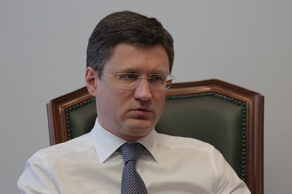 Новак заявил об уверенности в реализации «Северного потока-2» при поддержке ЕС