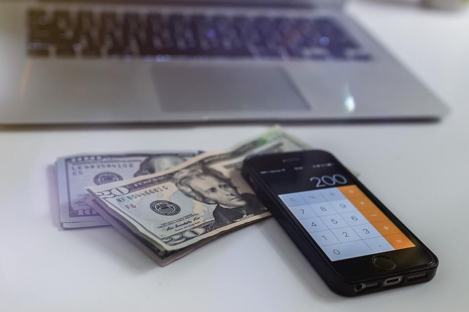 В банке обещают как можно быстрее восстановить работу сайта и приложения