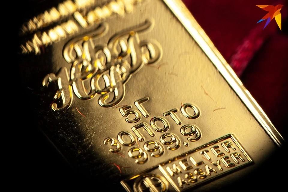 Золотовалютные резервы Беларуси за 2020 год сократились