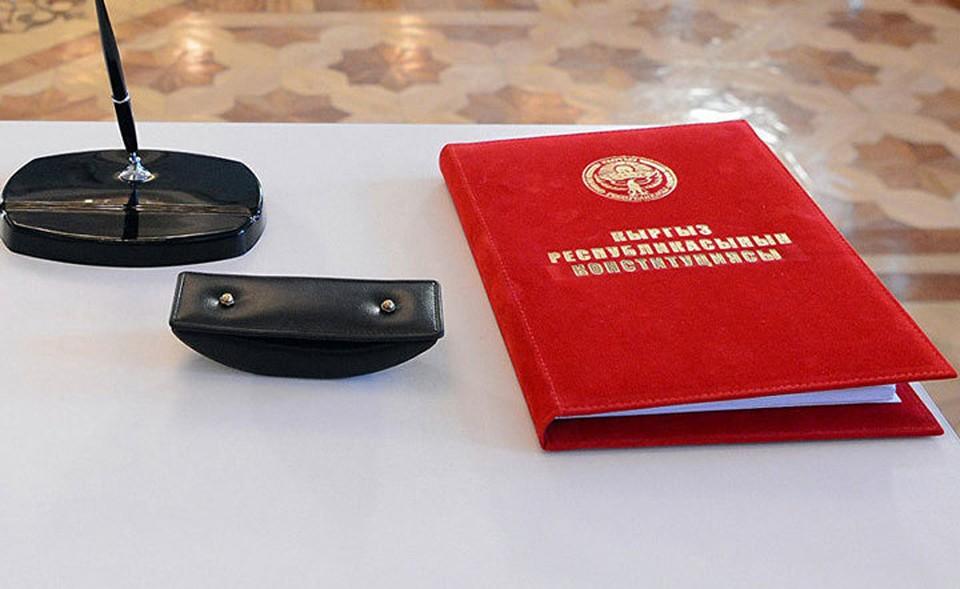 Новый вариант Основного закона вынесут на рассмотрение парламента.