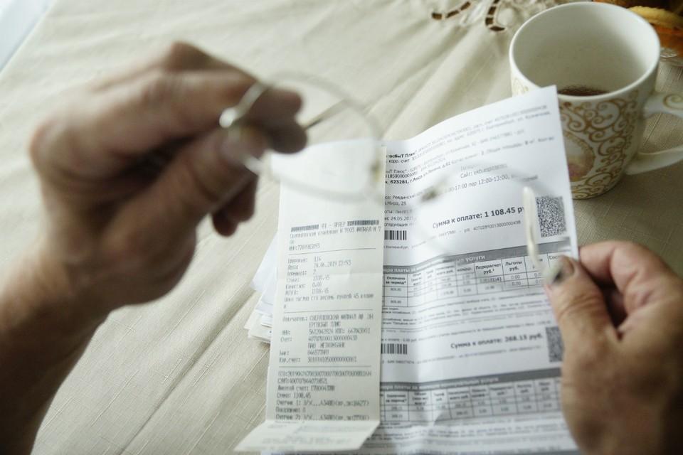 Врачам задолжали компенсацию средств по оплате коммунальных услуг на сумму более 300 тысяч рублей.