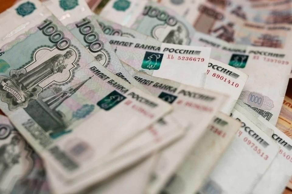 Россияне предпочитают хранить сбережения в наличных