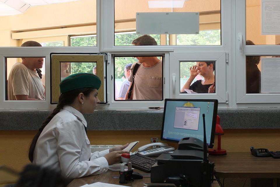 """Турчанка """"переодела"""" свой паспорт, но белорусские пограничники это заметили."""
