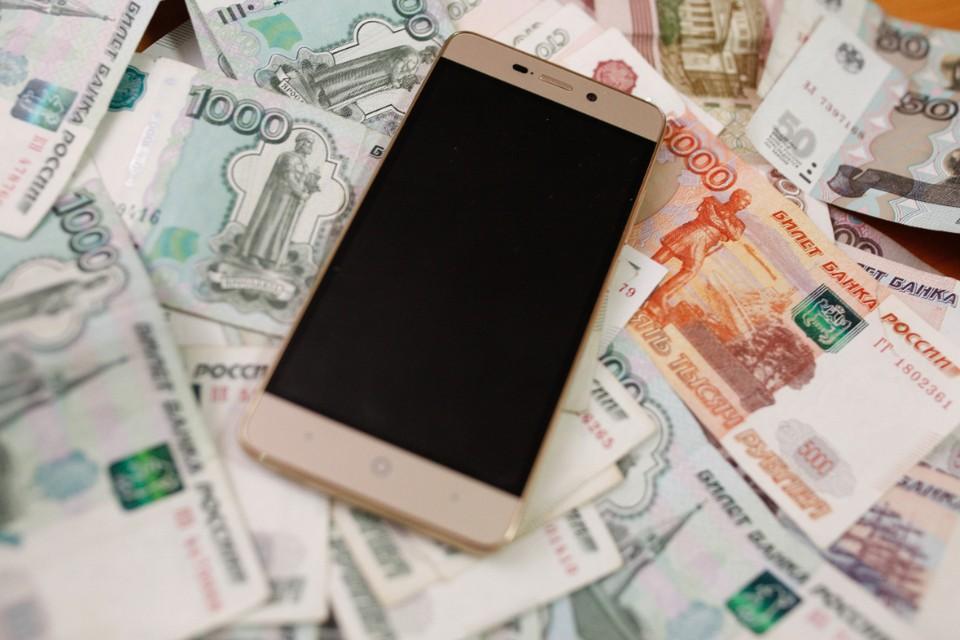 «Сотрудник банка» убедил кировчанина назвать реквизиты своей банковской карты и код подтверждения операции из смс-сообщения.