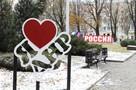 В «Комсомолке» стартует новый проект «Неизвестные дончане»
