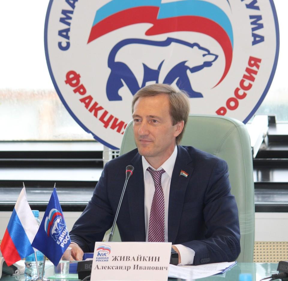 Александр Живайкин поздравил жителей региона с Днем Самарской губернии