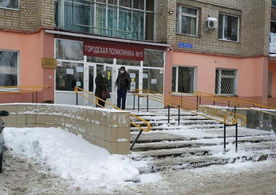 Поликлиника №19 в Ленинском районе Саратова
