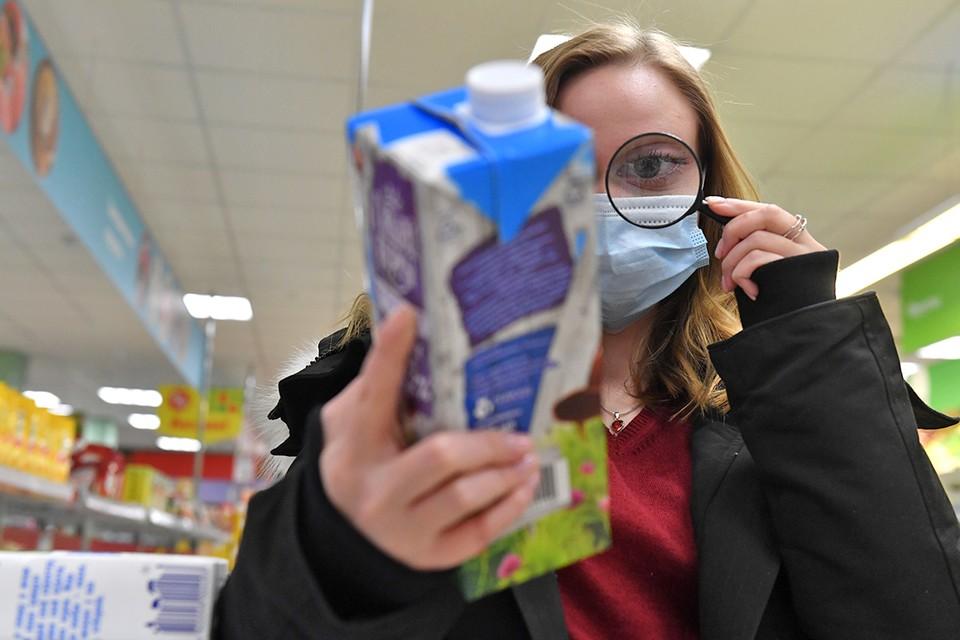 """Порой вместо молока мы покупаем """"молочный продукт"""""""
