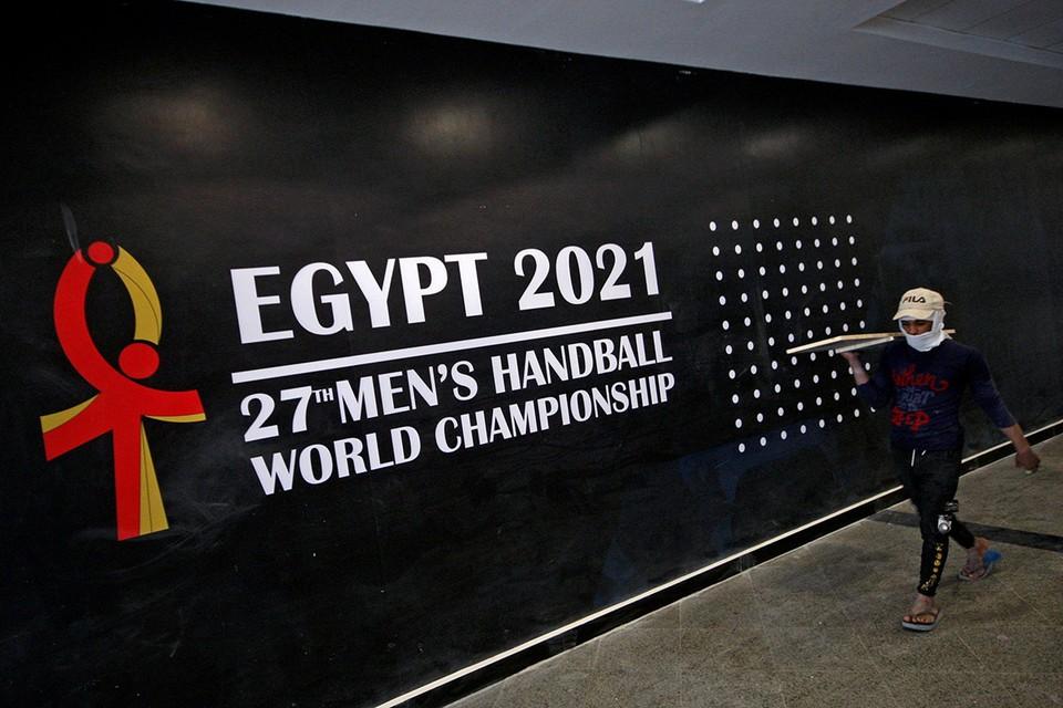 В Египте стартовал чемпионат мира по гандболу