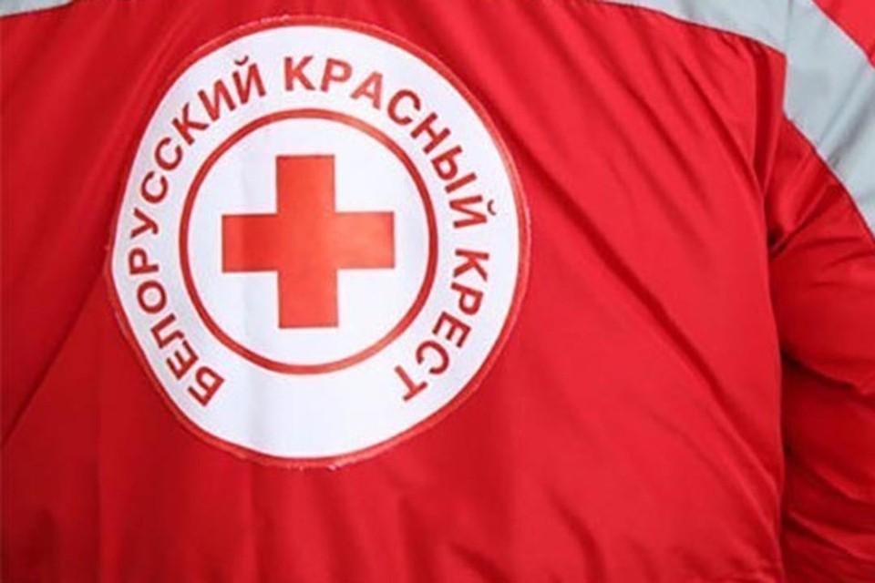 Красный Крест и Министерство здравоохранения помогли белорусу, который получил серьезную травму в Московской области. Фото: из открытых источников.