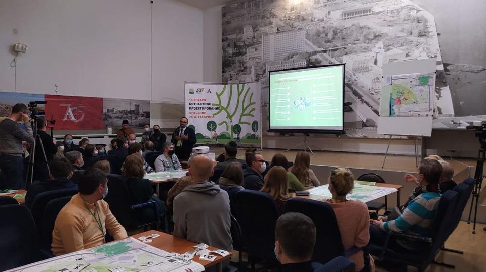 Мороз не помешал челябинцам прийти на живое обсуждение будущего развития парка Гагарина