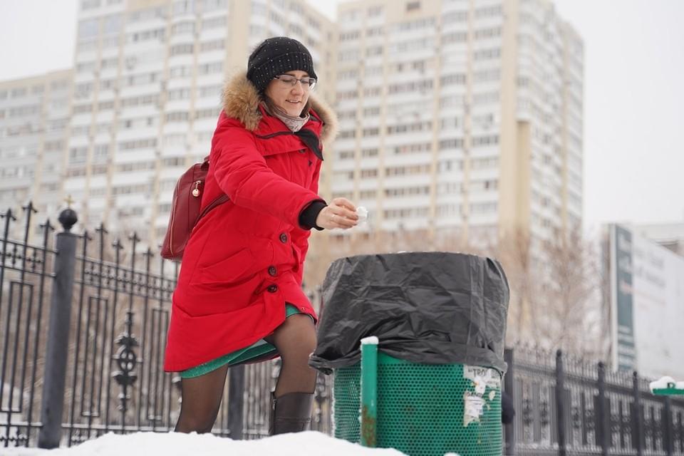 Если не мусорить самому, то и вокруг будет чисто.
