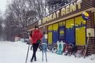 26 московских парков, где можно покататься на беговых лыжах