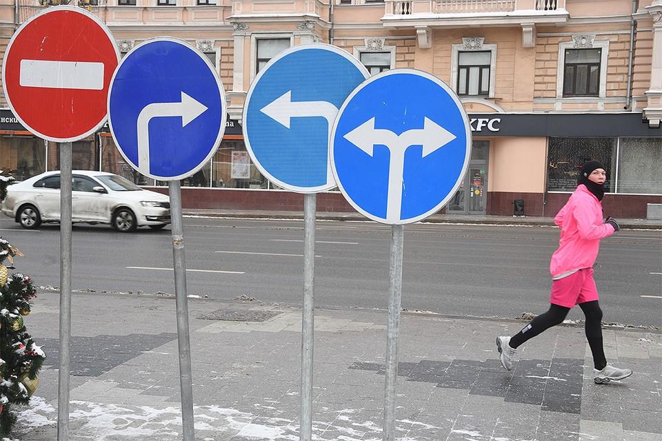 Дневная пробежка в январской Москве.