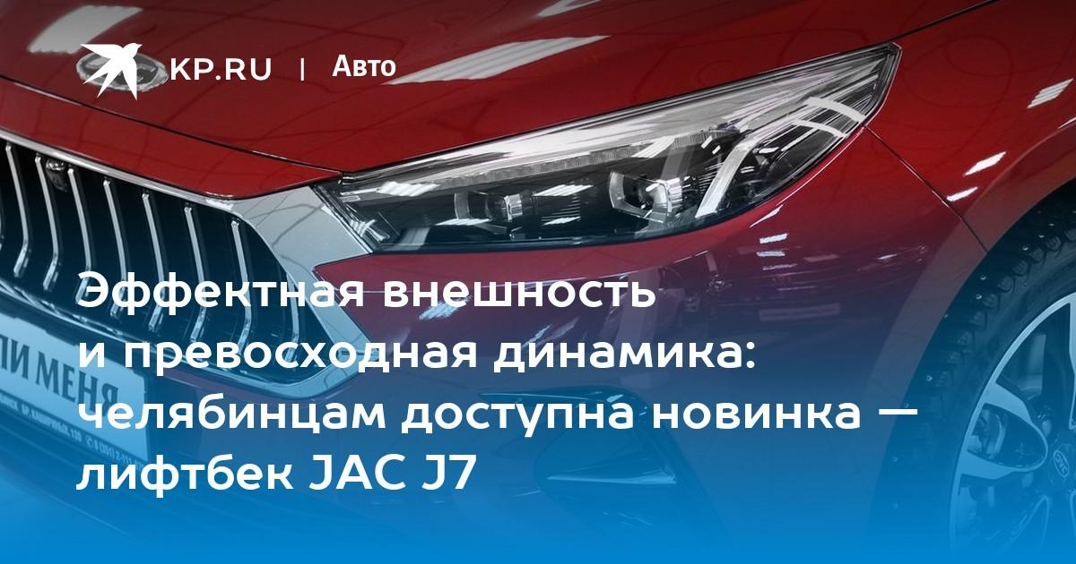 www.chel.kp.ru