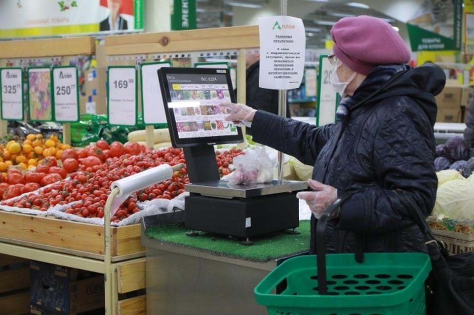 С начала 2020 года индекс потребительских цен в Томской области составил 104,3%.