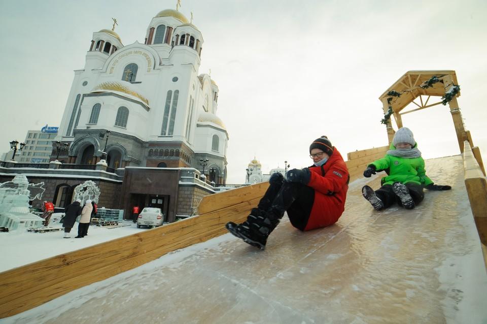 Способы провести свободное время россияне оценили на 15 пунктов.