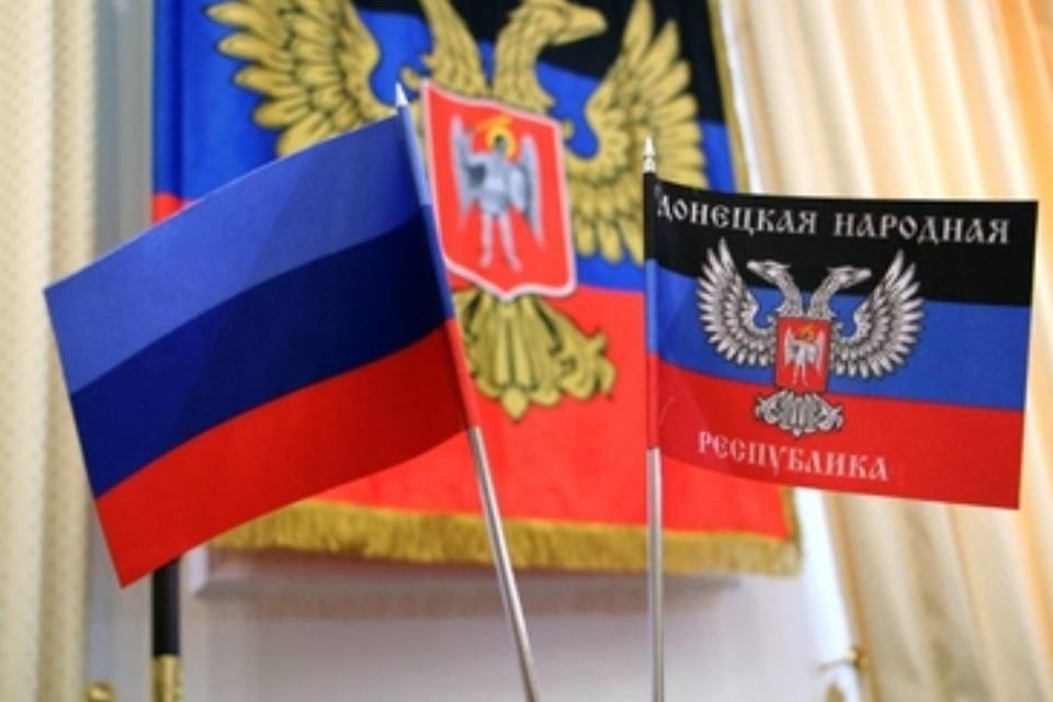 Общественные представители впервые поучаствовали в заседании политической подгруппы 19 января. Фото: МИД ДНР