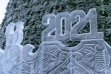 «Красивая» дата 21.01.2021: нумеролог рассказал, что это значит
