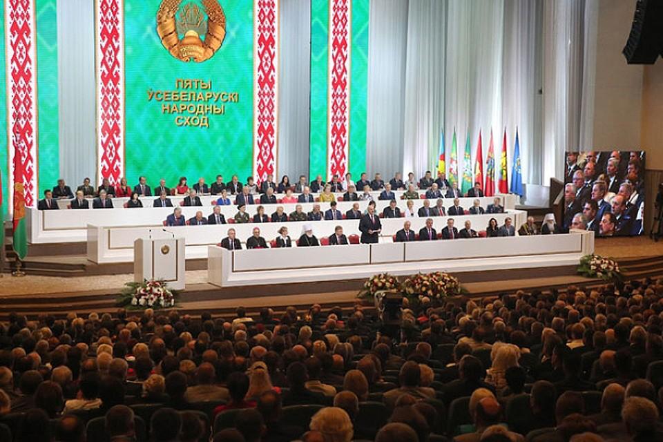 Спросили у политологов, есть ли аналоги Всебелорусского народного собрания. Фото: пресс-служба президента Беларуси.