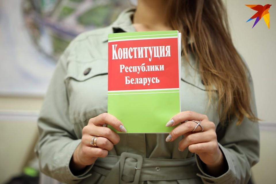 Два срока для президента, отмена смертной казни, запрет на гей-браки: какие поправки в Конституцию Беларуси предлагают партии и общественные объединения