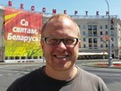 Мурманский художник Дмитрий Новицкий: «Мою скульптуру сожгли, но я не расстроился»