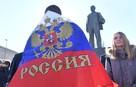 Массовку по 500 рублей набирают в городах, где запланированы митинги Навального