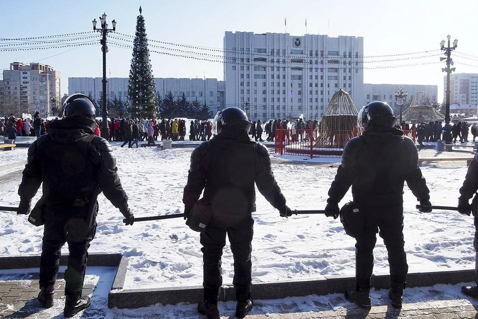 В Хабаровске на акцию пришли около 250 человек