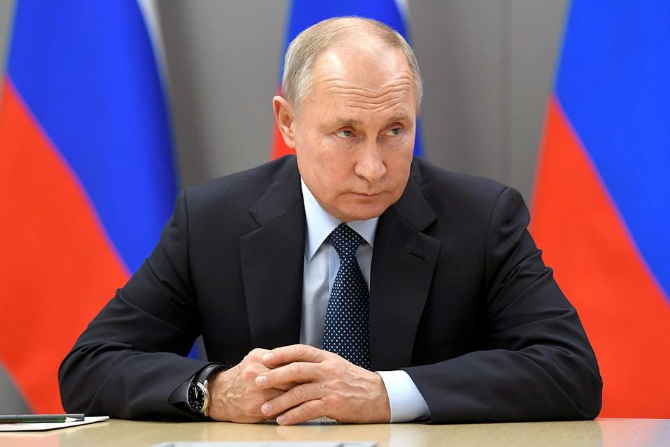 Президент России примет участие в Давосском форуме.