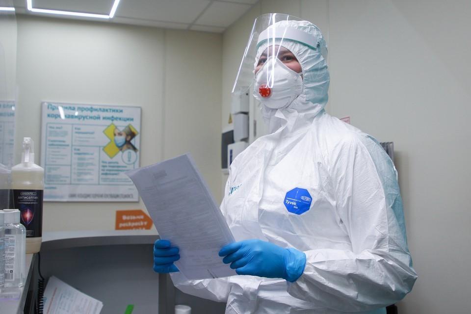 Коронавирус в Коми 27 января 2021: за сутки зафиксировано 142 новых случая заболевания COVID-19