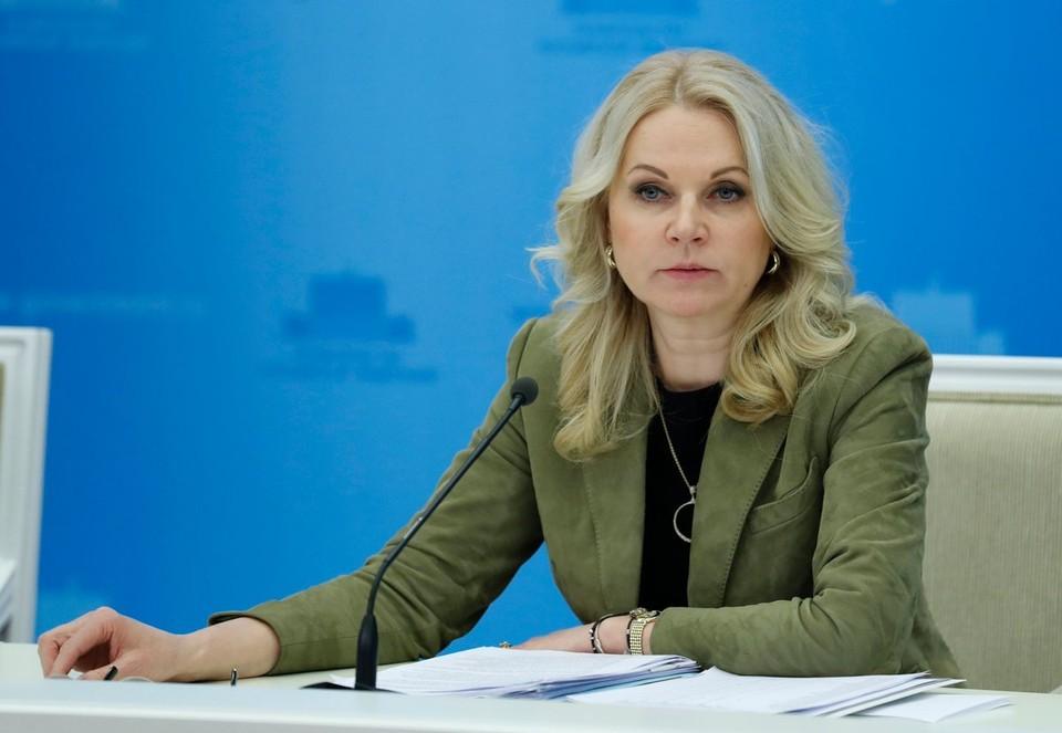 Татьяна Голикова сообщила, что количество пунктов вакцинации от коронавируса в России ежедневно увеличивается, сейчас оно превысило 3 тысячи