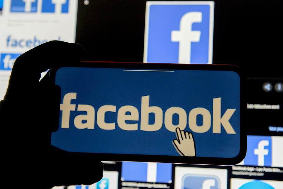 Фэйсбук стал опричниной XXI века