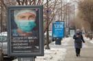 Коронавирус в Красноярске и крае, последние новости на 31 января 2021 года: болезнь не отступает!
