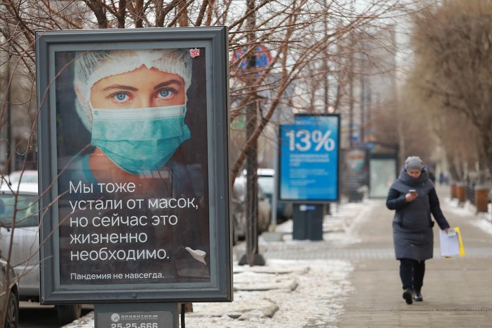 Морозы пока нам не помогают, каждый день заболевают более 300 человек.