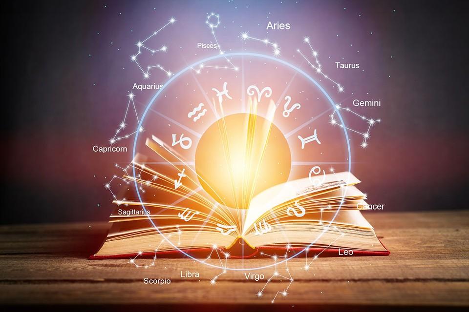 Представляем астрологический прогноз на февраль. Совпадет ли он с нашими ожиданиями?