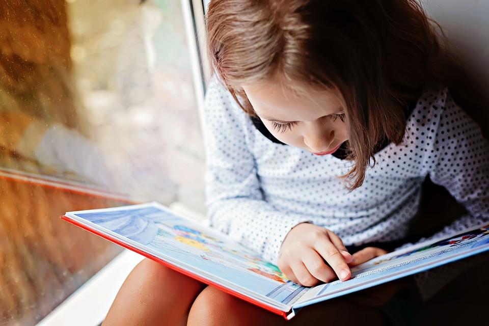 Детям всегда интересно читать про веселых, непослушных и смелых героев