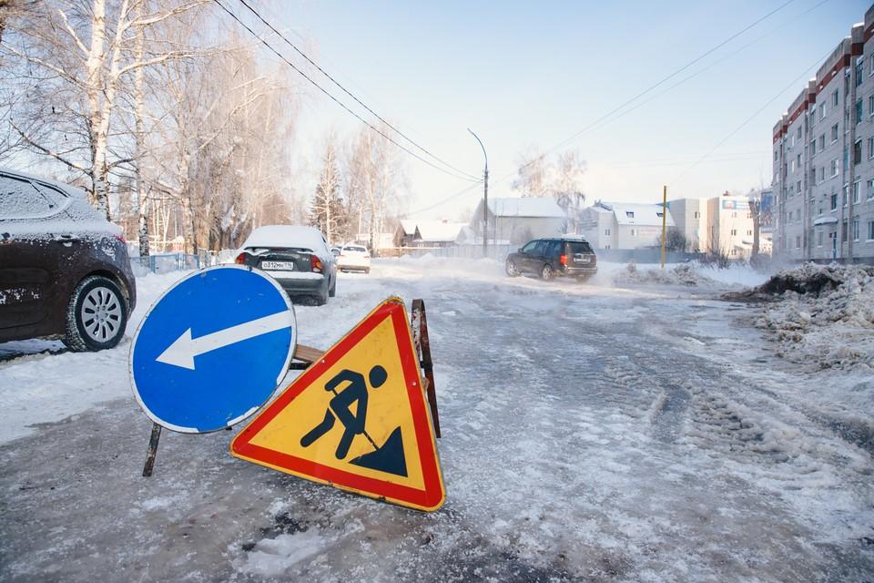 Резкие перепады температур могут быть причиной порывов на теплосетях