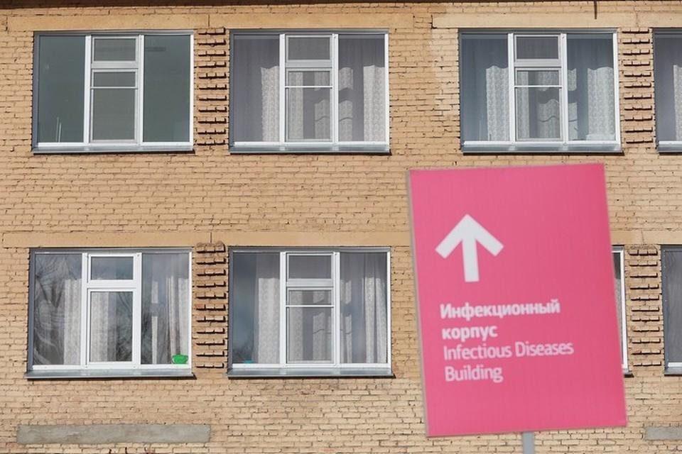 Коронавирус в Красноярске и крае, последние новости на 9 февраля 2021 года