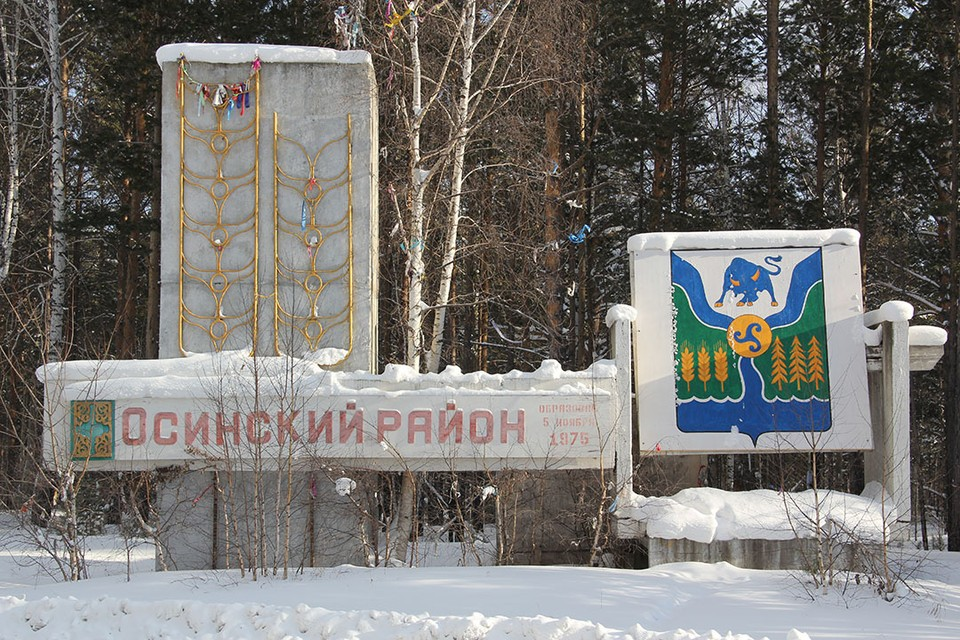 """Фото: предоставлены общественно-политической газетой """"Знамя труда"""""""