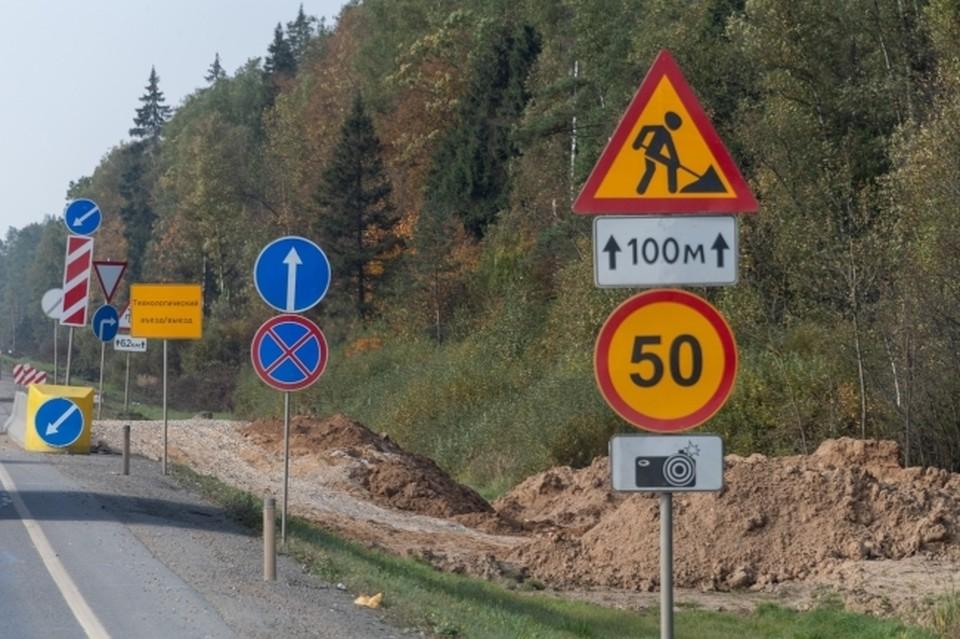 Ремонтировать прежде всего хотят дороги у детских садов и школ.