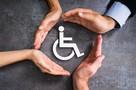 Упрощенный порядок назначения инвалидности продлен до 1 октября 2021 года