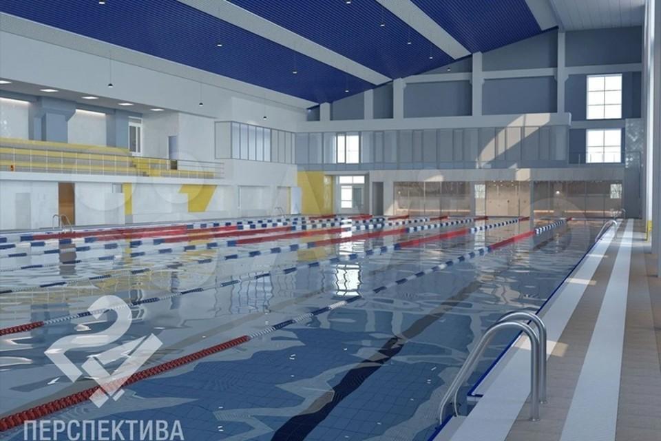 Названы сроки открытия спорткомплекса «Лазурный» в Кемерове. ФОТО: Avito