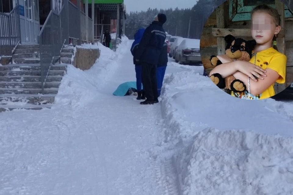 """Фото: группа """"ВКонтакте"""" """"Сила Березовского в людях""""/ СОЦСЕТИ"""