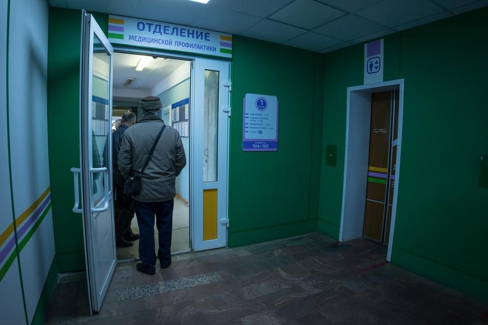 В Орловской области развернуто 28 пунктов вакцинации от коронавируса