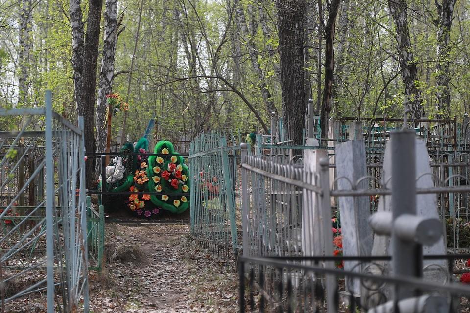 Новое место для кладбища