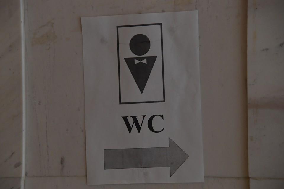 Сеть общественных туалетов планируется создать в Нижнем Новгороде.