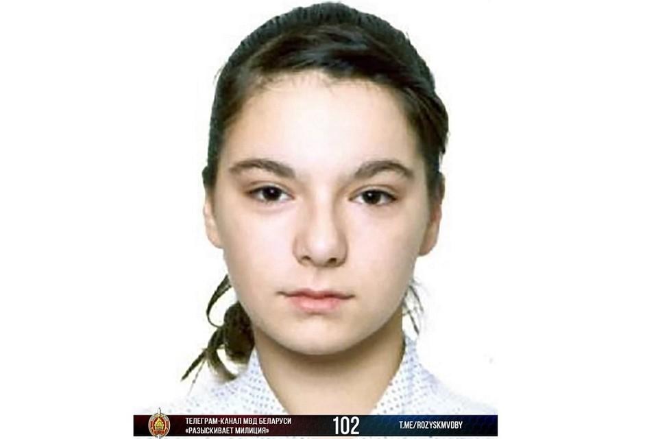 В агрогородке под Жабинкой пропала 15-летняя девочка. Фото: МВД.