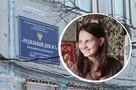 «Один раз малышку видела, на руки мне ее не дают»: рассказ новосибирской школьницы, ставшей мамой в 14 лет